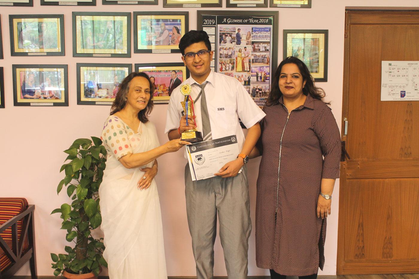 Inter School Competitions - St  Mark's Sr  Sec  Public School, Meera